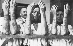 Τα τατουάζ της σωτηρίας. Πως χιλιάδες γυναίκες γλίτωσαν από τα οθωμανικά χαρέμια και τα σκλαβοπάζαρα «χτυπώντας» χριστιανικά σύμβολα