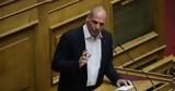 Βαρουφάκης, Βουλή,varoufakis, vouli