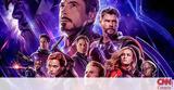 Avengers,Avatar