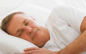 Ύπνος –, Επικίνδυνη, ypnos –, epikindyni