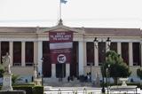 Συλλαλητήριο, – Κλειστό, Αθήνας,syllalitirio, – kleisto, athinas