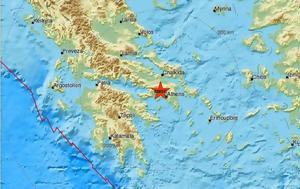 Σεισμός, Αθήνα, Μεγαλύτερο, Ευρωμεσογειακό, Αμερικάνοι, seismos, athina, megalytero, evromesogeiako, amerikanoi