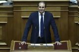 Βεσυρόπουλος, ΕΝΦΙΑ, 120,vesyropoulos, enfia, 120