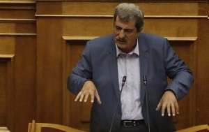 Πράσινο, Πολάκη-Αποχώρησε, ΣΥΡΙΖΑ, Βουλή, prasino, polaki-apochorise, syriza, vouli