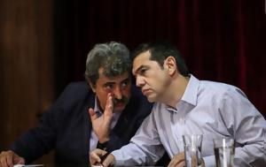 Αναστασιάδη, Τσίπρα, anastasiadi, tsipra