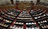 Δεν έχουν που να κοιμηθούν το βράδυ δεκάδες νεοεκλεγέντες βουλευτές επαρχίας!,