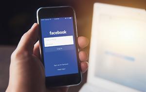 Ηνωμένο Βασίλειο, Facebook, Cambridge Analytica, inomeno vasileio, Facebook, Cambridge Analytica