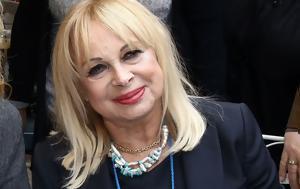 Άννα Φόνσου, anna fonsou