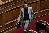Τσίπρας, Ψεύτης,tsipras, pseftis