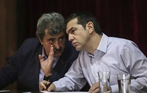 Πείτε, Τσίπρα, Πολάκη, peite, tsipra, polaki