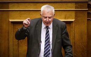 Πικραμμένου, Τσίπρα, pikrammenou, tsipra