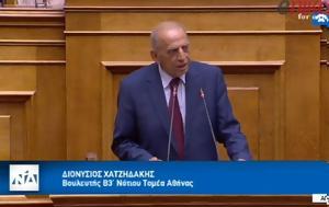 Χατζηδάκης, Σκουρλέτη, - ΒΙΝΤΕΟ, chatzidakis, skourleti, - vinteo