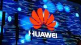 Φήμη, Αναμένουμε, Huawei,fimi, anamenoume, Huawei