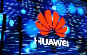 Φήμη, Αναμένουμε, Huawei, fimi, anamenoume, Huawei