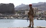 Υεμένη, Άντεν,yemeni, anten