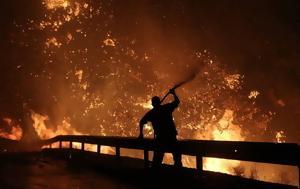 Φωτιά ΤΩΡΑ, Εύβοια, Μεγάλη, Αγριλίτσα ΧΑΡΤΗΣ, fotia tora, evvoia, megali, agrilitsa chartis