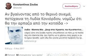 Προσοχή, ΕΡΤ, Ζούλας …, prosochi, ert, zoulas …