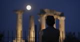Πού, Δεκαπενταύγουστο, Αθήνα -Εκδηλώσεις,pou, dekapentavgousto, athina -ekdiloseis