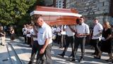 Κηδεύτηκε, Κώστας Αρβανίτης,kideftike, kostas arvanitis