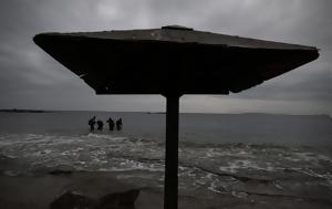 Καιρός, Έκτακτο, ΕΜΥ Βροχές, kairos, ektakto, emy vroches