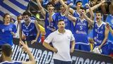 Live Streaming, Ιταλία - Ελλάδα EuroBasket Παίδων,Live Streaming, italia - ellada EuroBasket paidon