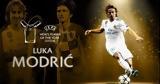 Ανακοίνωσε, UEFA,anakoinose, UEFA