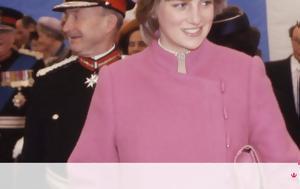 Θυμάσαι, Diana, William, Harry, thymasai, Diana, William, Harry