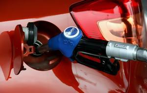 Μην οδηγείτε με αναμμένο το λαμπάκι της βενζίνης – Θα το πληρώσετε ακριβά…