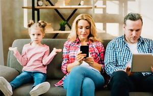 Οι γονείς πότε θα γίνουν υπεύθυνοι γονείς και όχι μηχανές παραγωγής παιδιών που μεγαλώνουν στον αυτόματο;