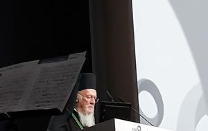 Οικουμενικός Πατριάρχης, Διαθρησκευτικού Διεθνούς Οργανισμού Religions, Peace, oikoumenikos patriarchis, diathriskeftikou diethnous organismou Religions, Peace