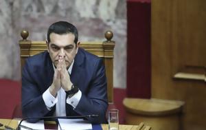 Τσίπρας, ΣΥΡΙΖΑ, tsipras, syriza