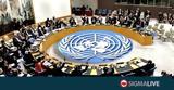 Συμβούλιο Ασφαλείας, ΗΠΑ, Ρωσία – Κίνα,symvoulio asfaleias, ipa, rosia – kina