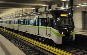 Μετρό, metro