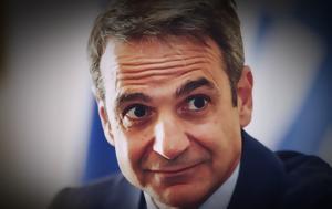 Μητσοτάκης – Παρίσι, France 24, Μακρόν, mitsotakis – parisi, France 24, makron