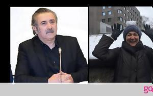 Λάκης Λαζόπουλος, - Σπάνια, lakis lazopoulos, - spania