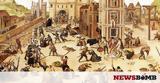 Σαν, 1572, Αγίου Βαρθολομαίου,san, 1572, agiou vartholomaiou
