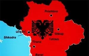 Σερβικό, Χτίζεται, Μεγάλη Αλβανία, serviko, chtizetai, megali alvania