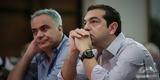 Άνω-κάτω, ΣΥΡΙΖΑ, – Προσωρινή, Σκουρλέτη,ano-kato, syriza, – prosorini, skourleti