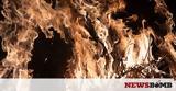 Αμαζόνιος, Βαριανασαίνει, - Φλέγεται, Γης - Κινητοποίηση, Στρατού,amazonios, varianasainei, - flegetai, gis - kinitopoiisi, stratou