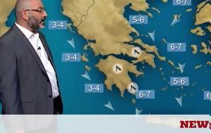 Καιρός, Δυστυχώς, Σάκη Αρναούτογλου, kairos, dystychos, saki arnaoutoglou
