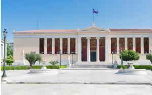 Γίνε, -learning, Ελλάδα, gine, -learning, ellada
