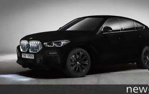 """Η…""""σκοτεινή"""", BMW X6, i…""""skoteini"""", BMW X6"""
