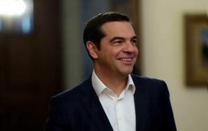 Άγριο, Πόσα, ΣΥΡΙΖΑ, Τσίπρα, agrio, posa, syriza, tsipra