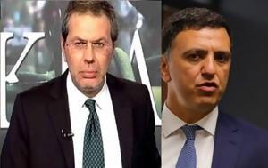 Μαλλιοτράβηγμα Κικίλια-Στέφανου Χίου, Υπουργός, Κατηγορίες, malliotravigma kikilia-stefanou chiou, ypourgos, katigories