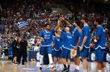 Μουντομπάσκετ, Εθνικής Ομάδας,mountobasket, ethnikis omadas