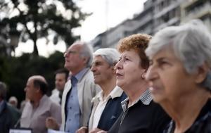 Συνταξιούχοι, Έρχεται, syntaxiouchoi, erchetai