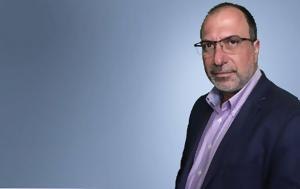 Διευθυντής, Κώστας Κυριακόπουλος, diefthyntis, kostas kyriakopoulos