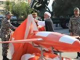 Δείτε, Ιράν,deite, iran