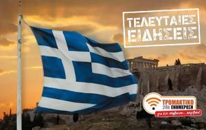 Πάνος Μεταξόπουλος, Γαμπρός, panos metaxopoulos, gabros