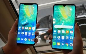 Ποιο, Huawei, poio, Huawei